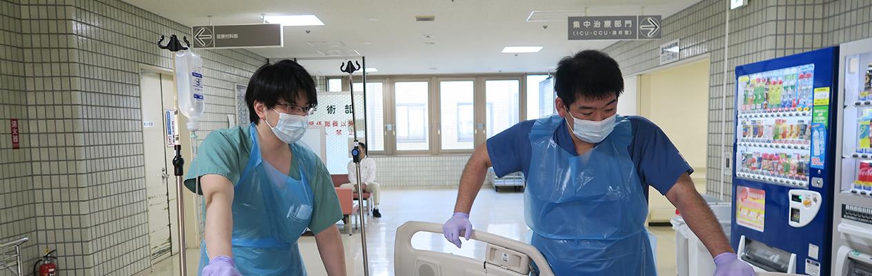 大学 札幌 医科